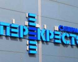 В Ростове на Красноармейской открылся 8-й на Дону супермаркет «Перекресток»