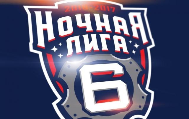 Легендарные советские хоккеисты приедут на финал Ночной Хоккейной Лиги Поморья