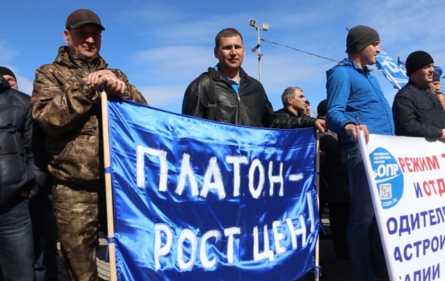 Вчера против коррупции, сегодня – против «Платона»: челябинцы поддержали стачку дальнобойщиков