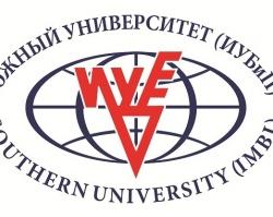 Южный университет (ИУБиП) стал членом ассоциации CEEMAN
