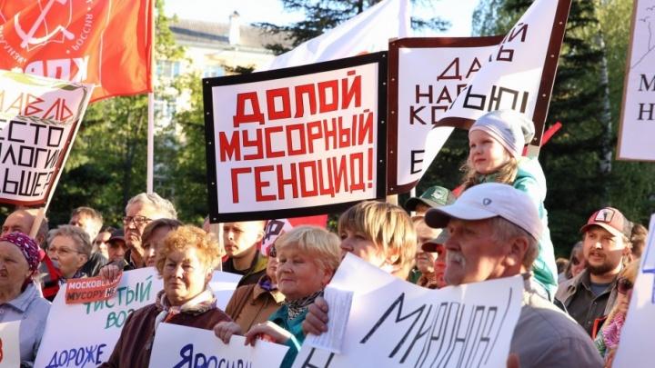 Ярославцы пойдут в суд с иском к губернатору