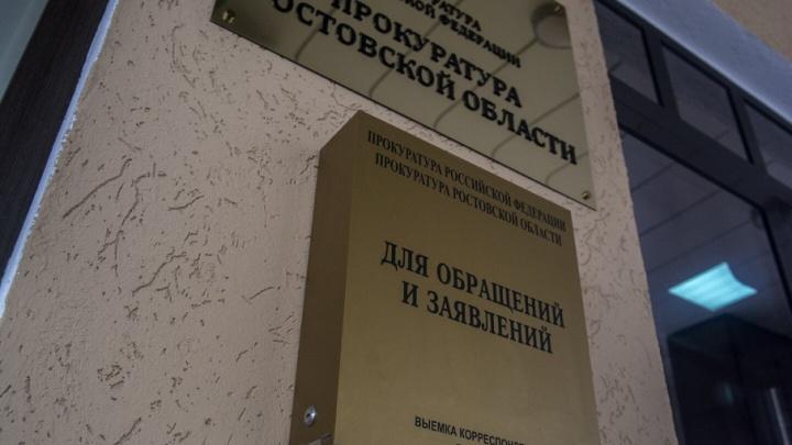 Спиртзавод оштрафовали за нарушения во время добычи газа на Дону