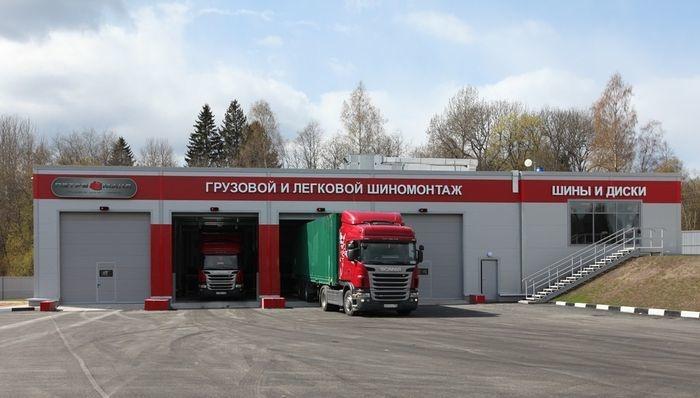"""фото: Компания """"Петромакс"""""""