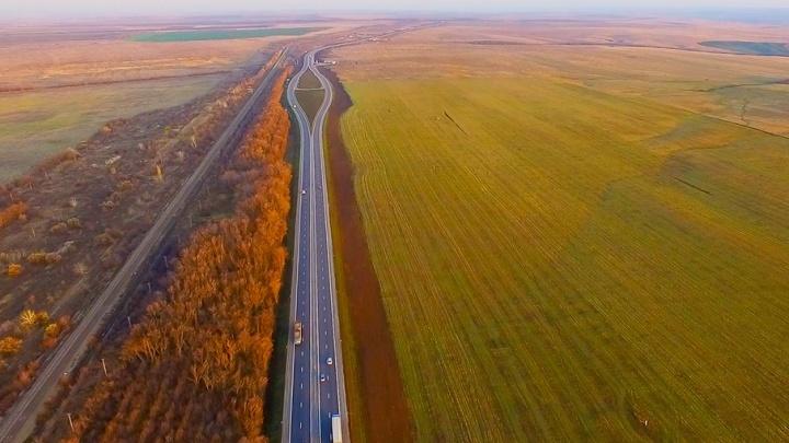На Дону реконструировали и запустили в эксплуатацию участок трассы Волгоград — Каменск-Шахтинский