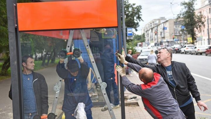 Технадзор нашёл нарушения в ярославских остановках