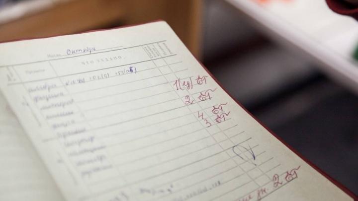 Детский омбудсмен проверит школу, в которой учительница написала на лбу ребёнка «не готов»