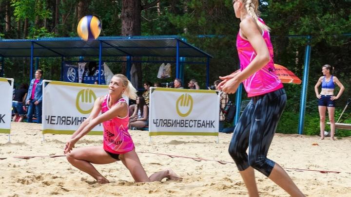 Самый летний спорт: в Челябинске проходит турнир по пляжному волейболу