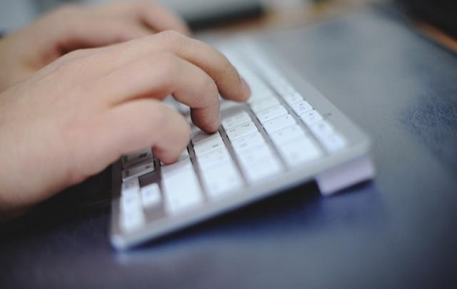 Тюменская УК выложила в интернет персональные данные жильцов