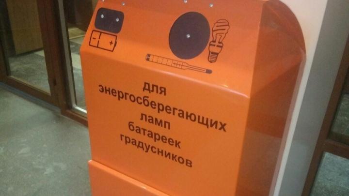 «Каждый может внести вклад»: в Магнитогорске установят 77 боксов для сбора батареек