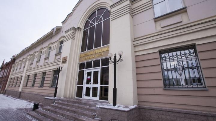Подростки, которые изнасиловали девятилетнюю девочку в Златоусте, ушли от наказания