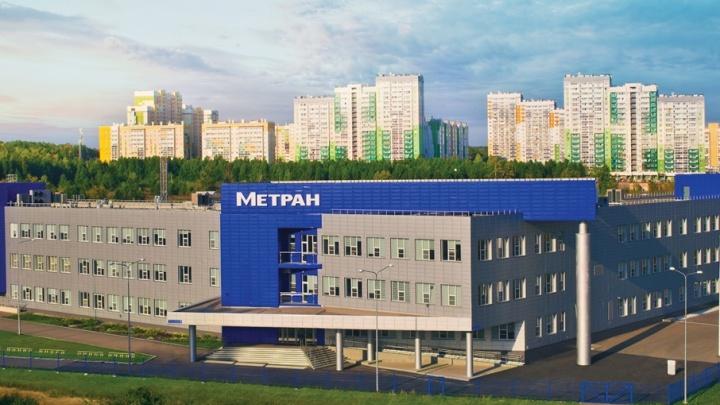 О достижениях и инновациях в 25-летний юбилей Промышленной группы «Метран»