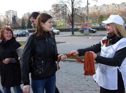 Активисты «ПМУ» поздравят пермяков с Днем Победы