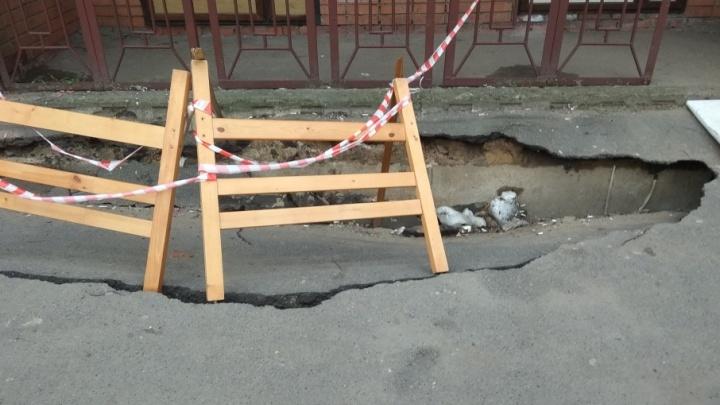 Ещё один портал в ад: жилой двор в Рыбинске собрался уходить под землю