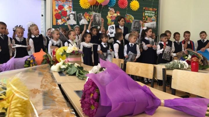 Линейка в православной гимназии, первые кадры из новой школы, ретро-фото горожан: как Тюмень встретила 1 сентября