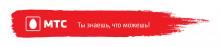 МТС получила патент на красный цвет