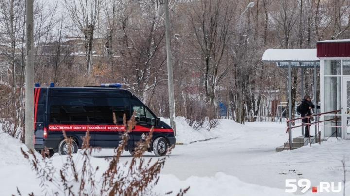 Следователи возбудили второе уголовное дело после ЧП в пермской школе