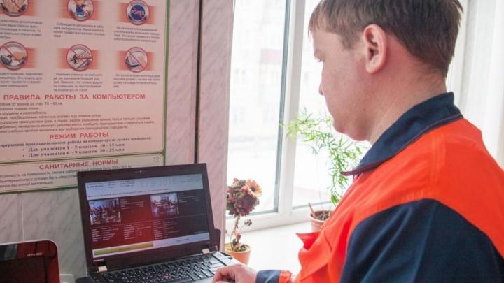 «Ростелеком» обеспечил техническую возможность видеонаблюдения за ЕГЭ в Самарской области