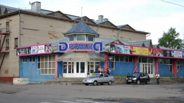 Прокуратура заставила новодвинский кинотеатр обзавестись пандусом