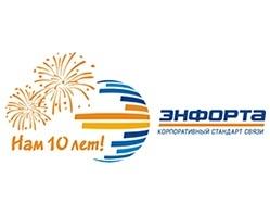 В малые города Тюменской области заходит федеральный оператор связи