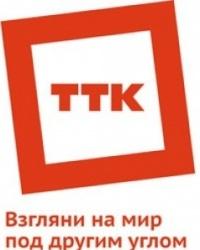 ТТК-Южный Урал подвел итоги 2011 года