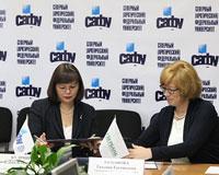 Архангельское отделение Сбербанка и Северный Арктический Федеральный Университет подписали соглашение