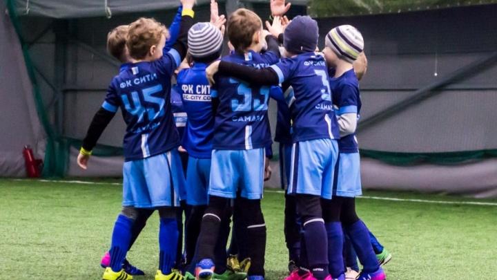 Футбольная академия в Самаре набирает группу мальчиков от трех лет