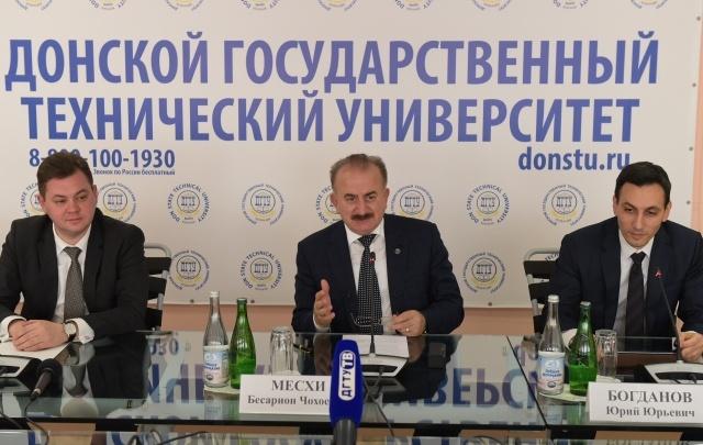 ДГТУ призывает включить «ЭКОлогику»