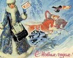76.ru рассылает новогодние ARTкрытки