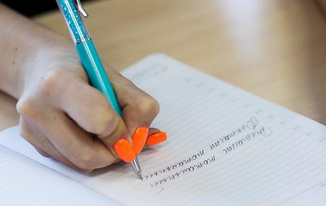 В Ярославле пройдет «Тотальный диктант»: как проверить свою грамотность