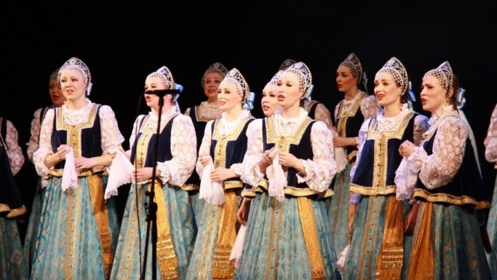 Северный народный хор включен в список получателей грантов от Минкульта РФ