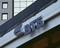 ВТБ выиграл почти все конкурсы на обслуживание счетов фондов капремонта