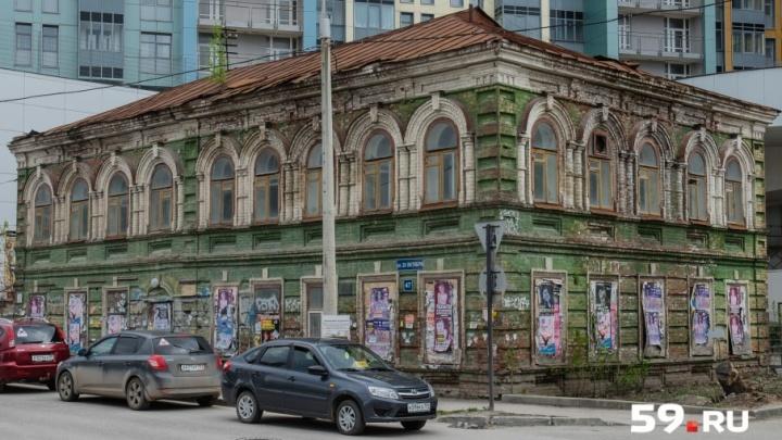 Карта позора Перми: особняк на 25 Октября, 47 — заколочен и ждет ремонта