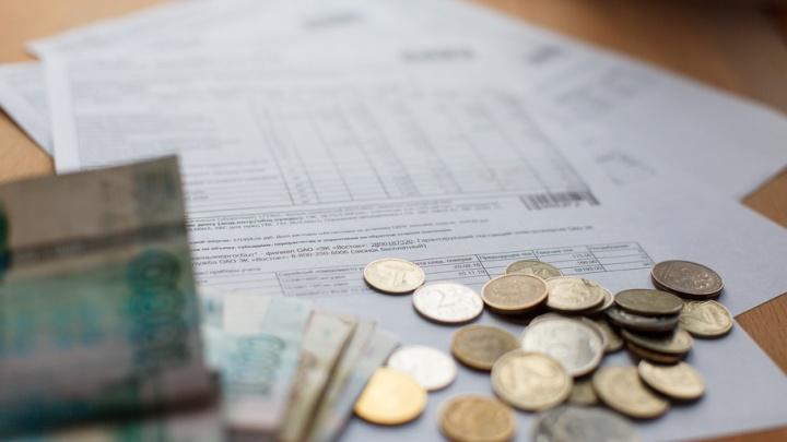 Как тюменцам будут начислять плату за ЖКУ с 1 июля: изменившееся законодательство и льготные тарифы