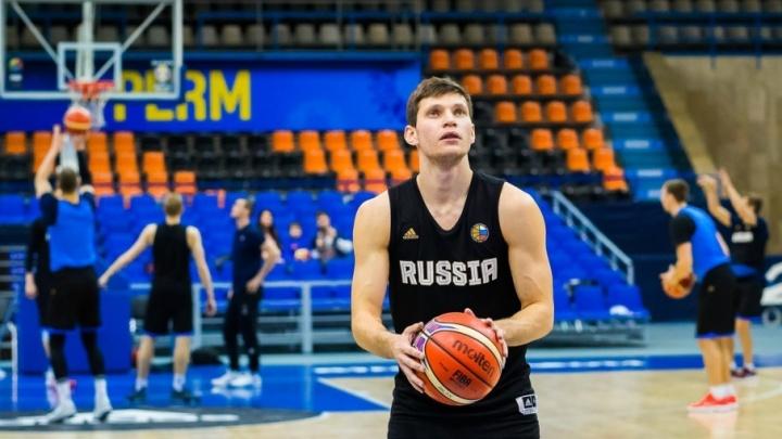 Игрок «Пармы» получил вызов в сборную России