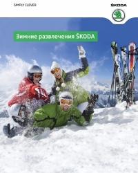 «Волга-Раст-Октава» приглашает на новогоднюю елку!