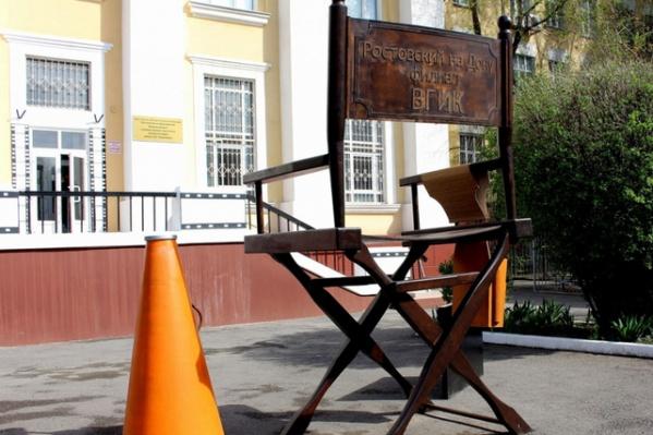 Самый большой режиссерский стул в России
