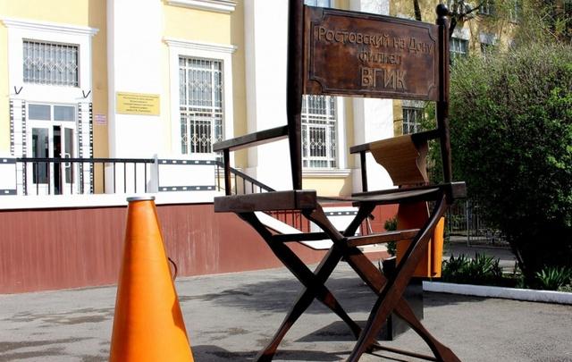 Трехметровый ростовский стул режиссера вошел в Книгу рекордов России