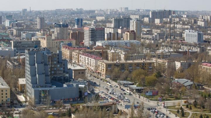 Родной район — Ворошиловский: чем интересен исторический центр города и ради чего сюда стоит переехать