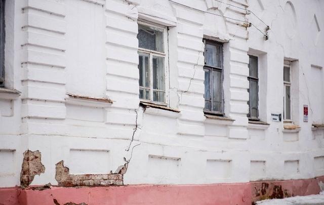 Власти потратили 5,5 миллиарда на расселение ветхого жилья