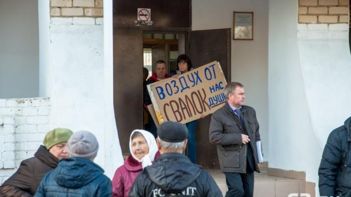 «Она тлеет, как торфяник»: жители поселка Рубежный потребовали от мэра Самары закрыть свалку
