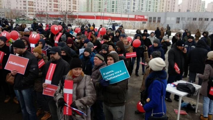 Сторонники Навального устроили в Ростове «забастовку избирателей»: рассказываем, как это было