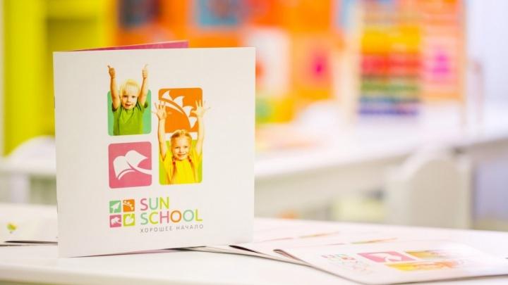 Английский детский сад SUN SCHOOL: пять причин правильного выбора
