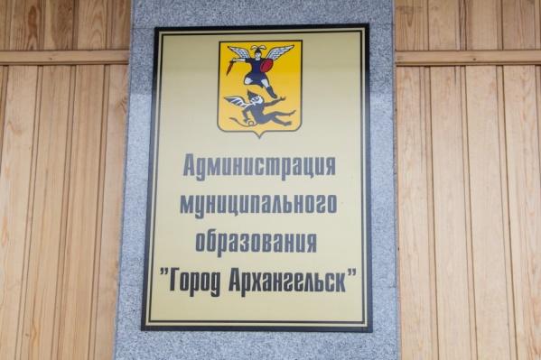 Средняя зарплата рядовых сотрудников администрации до повышения была 17–18 тысяч рублей