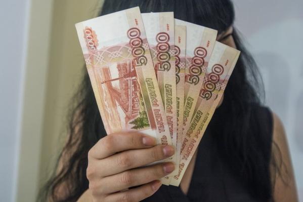 Женщина незаконно получила сто тысяч рублей