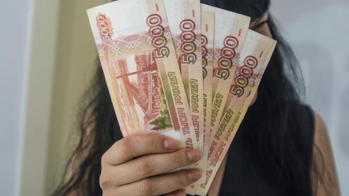 Жительница Ростовской области год получала пенсию вместо умершей матери