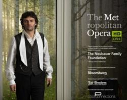 TheatreHD: «Вертер» в «СИНЕМА ПАРКе»