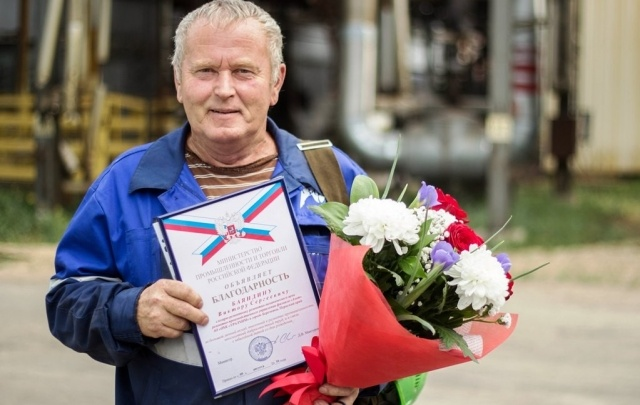 Азотчики получили награду Минпромторга России
