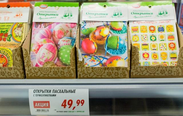 Освятить кулич в пасхальную ночь в Ярославле можно будет не только в церкви
