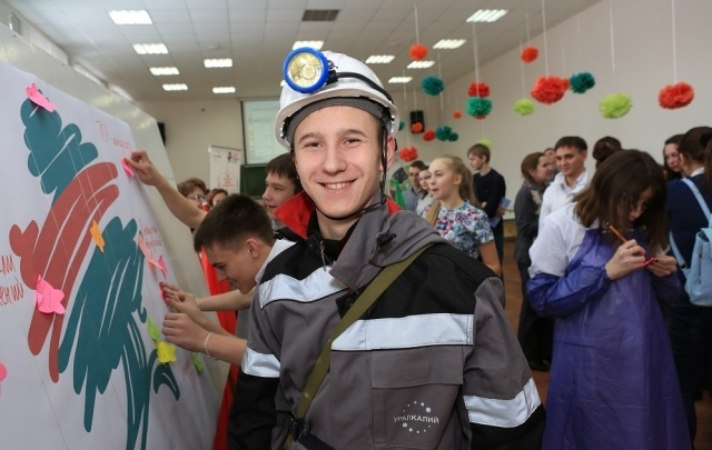 В Березниках выпускники школ попробовали себя в роли шахтеров