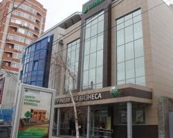ЮЗБ Сбербанк открыл в Ростове Центр развития бизнеса